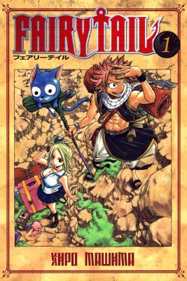 Перевод Fairy Tail команды Rikudou-Sennin Clan. Animega.DO.AM